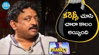 I Never Deal With Money - RGV    Frankly With TNR    Talking Movies with iDream