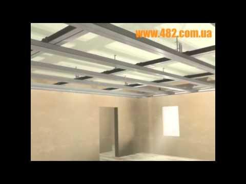 данный вопрос технология монтажа многоуревного потолка из гкл серы жидкого твердого