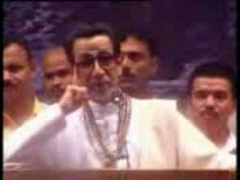 Balasaheb Thakare video