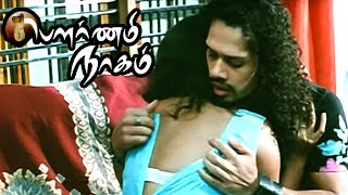 Pournami Nagam Movie scenes  Mumaith Khan romantic