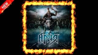 Ария - Зов Бездны