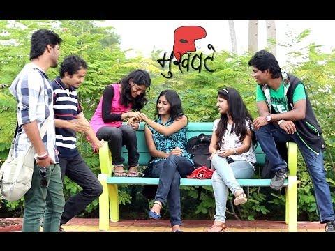 Mukhavate (Short Film) by Creative Karti