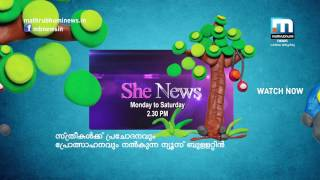 She News - 5 Secs promo