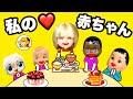 笑子が先生になる★ ヒカルと恋に落ちる!? 赤ちゃん達には人気者だけど・・・ thumbnail
