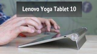 Обзор lenovo yoga tablet 10 время заняться