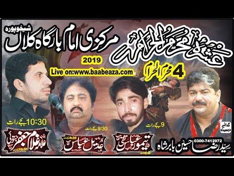 Live Ashra 4 Muharram 2019 Markazi Imam Bargah Kalan Sheikhupura (www.Baabeaza.com)