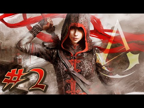 Assassin's Creed Chronicles: China #2 - Shadow
