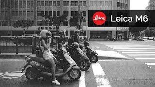 Leica M6 | Taipei | JCH StreetPan | Kodak Portra