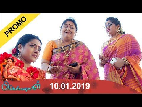 Priyamanaval Promo  11-01-2019  Sun Tv Serial Promo Online