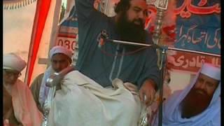 Mufti Jamal ud Din Baghdadi [Shan E Ghos pak] arifwala