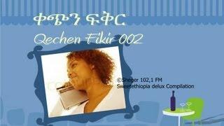 Qechen Fikir 002 (Radio Drama) Sheger 102. 1 FM - MP4
