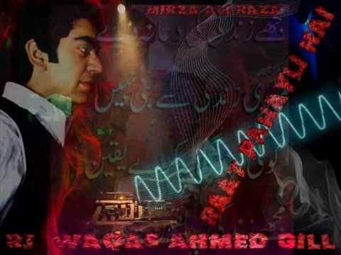 Waqas Ahmed Gill Poetry Fm 94.6 Pora Dukh Aadha Chand By Mirza...