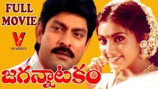 download lagu Jagannatakam  Telugu Drama Film  Jagapathi Babu  gratis