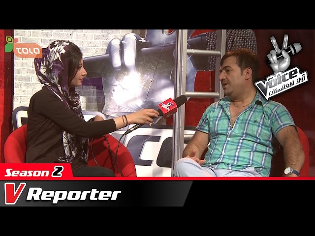 The Voice of Afghanistan: VReporter - Ep.10 / ???? ?????????: ????? - ???? ???