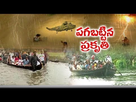 Telugu Film Industry Jump in | to Help Flood Hit Kerala