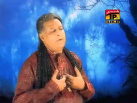 Akhiyan Mila K Dhola - Allah Ditta Loone Wala