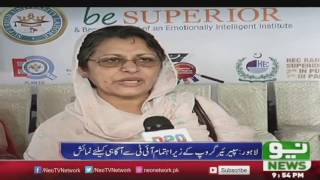 Superior College I.T Workshop For Students | Latest News Pakistani