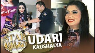 STAR KITCHEN | Udari Kaushalya | 15 - 12 - 2019