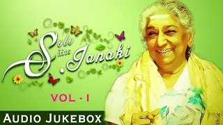 S Janaki Malayalam Hit Songs Jukebox | Top 10 Best Solo Hits of Janaki Amma