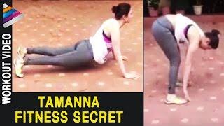 Tamanna Fitness Secret | Tamanna Workout Video | Celebrities Private Videos | Telugu Filmnagar