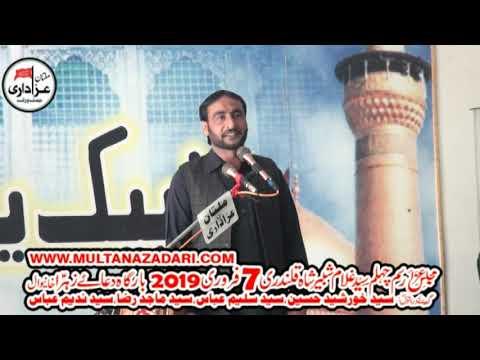 Zakir Azad Hussain Gujar I 7 Feb 2019 I Imam Bargah Dua E Zehra SA Chak 34/10R Khanewal
