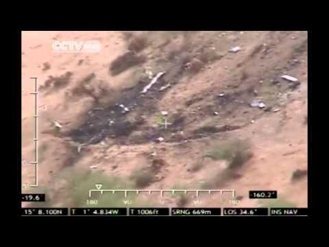 Air Algerie: Bad Weather Caused Crash