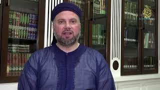 Prof. Mohammad Khair Al-Gabbani's views on Jamia Islamia Ishaatul Uloom
