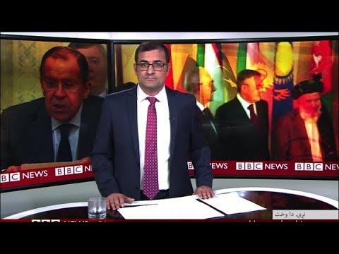 BBC Pashto TV Naray Da Wakht 16 November 2018 thumbnail