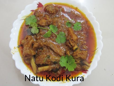 Andhra Natu Kodi Kura | Desi Chicken Curry Recipe In Telugu