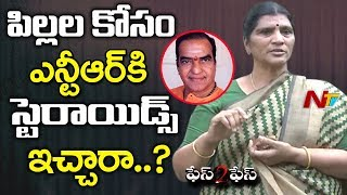 Lakshmi Parvathi Comments About Rumors On Giving Steroids to NTR - NTR 22nd Death Anniversary - NTV - netivaarthalu.com