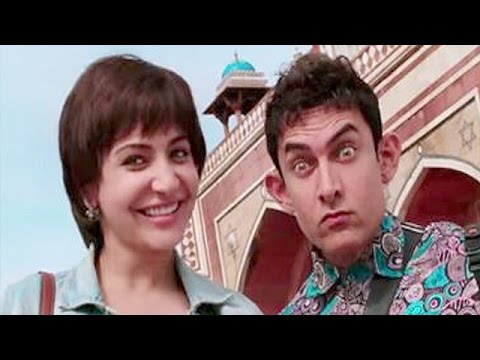 PK Trailer Released | First Look