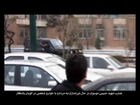 Exclusive: IRAN Alleged Car that shot Mousavi's Nephew Shooting at the people