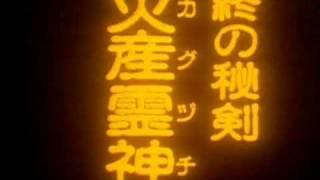 Kenshin & Shishio - Final Attack
