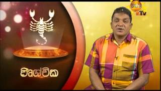Hiru TV Tharu Walalla 27.02.2015