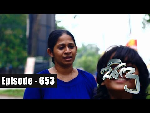 Sidu | Episode 653 06th February 2019
