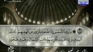 المصحف الكامل 30 للشيخ محمود خليل الحصري رحمه الله
