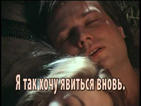 Стас Михайлов -  Живой