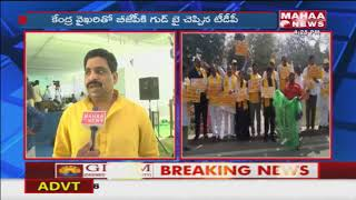 Buddha Venkanna About TDP Stand  Exclusive