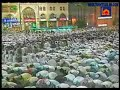 Islam Makkah Surah Dhariaat Quran 51 ENGLISH SUBS Excellent
