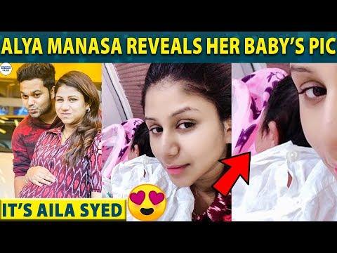Sanjeev & Alya Manasa Named their Baby girl