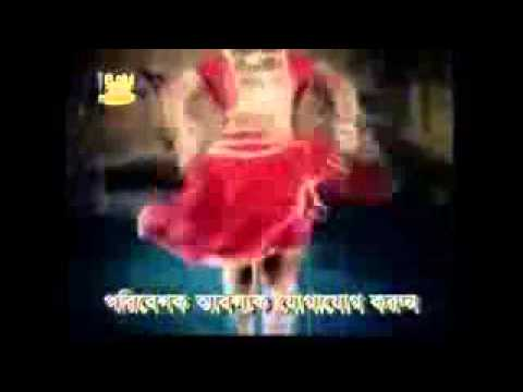 Bangla Hot Song..mp4 video