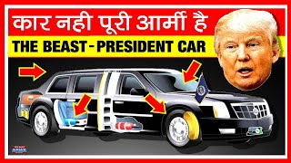 Donald Trump India Tour: The Beast - American President (Donald Trump) Car   Facts   Features