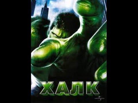 Прохождение игры Hulk #1 (Разбираемся в основах игры)