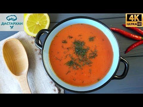 Этот СУП покорит ВАС С ПЕРВОЙ ЛОЖКИ ☆ Бюджетный и НЕВЕРОЯТНО ВКУСНЫЙ ☆ Овощной крем-суп