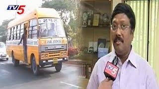 రోడ్లపైకి వస్తే కఠిన చర్యలు..! | JTC Ramesh Face To Face On School Busses Fitness