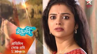 Watch Icchenodi  Mon- Sun at 5:30 pm on Star Jalsha and Star Jalsha HD