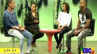 Adane Girma and Degu Debebe Live on Ethio-League