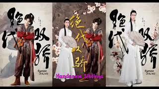 Nhạc phim Tuyệt đại song kiều 2018 - Hồ Nhất Thiên - Trần Triết Viễn - Lương Khiết