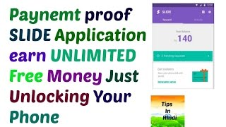 Payment proof SLIDE App | Mobikwik withdrawl earn money By Unlocking Android Phone