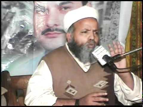 Makhdom Jafar Hussain Qurashi (serat E Nabi) Part  2 video
